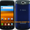 Best Custom ROM's for Galaxy Exhibit 4G T679
