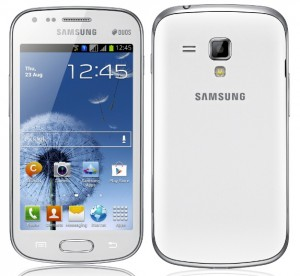 Samsung Galaxy S Duos-Top 5 Best Jack of all trades Phones - Good Music, Camera, functionality