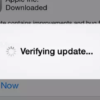 ios-10-update-stuck-at-verifying-update-solved